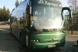 Львовский автобусный завод — Lviv Bus Factory