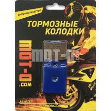 Бьет руль при торможении — главные причины