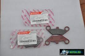 Замена передних и задних тормозных колодок