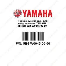 Что такое высокофорсированный дизельный двигатель